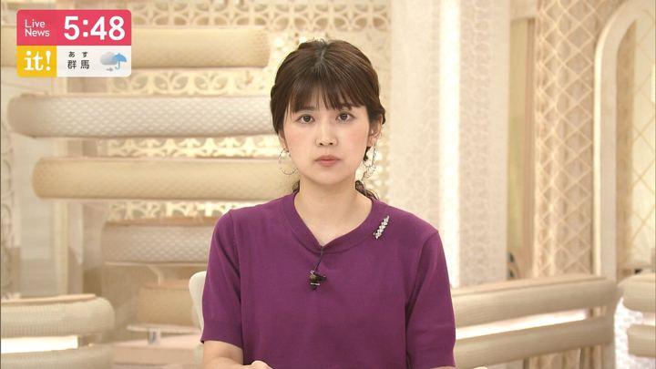 2019年09月07日竹内友佳の画像07枚目
