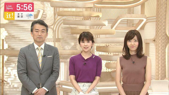 2019年09月07日竹内友佳の画像09枚目