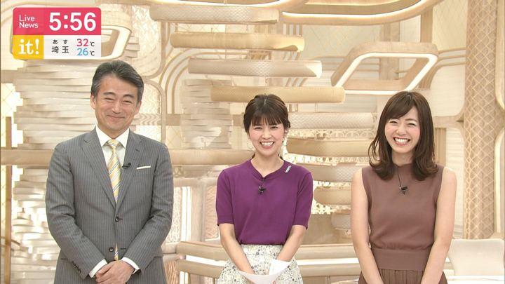 2019年09月07日竹内友佳の画像11枚目
