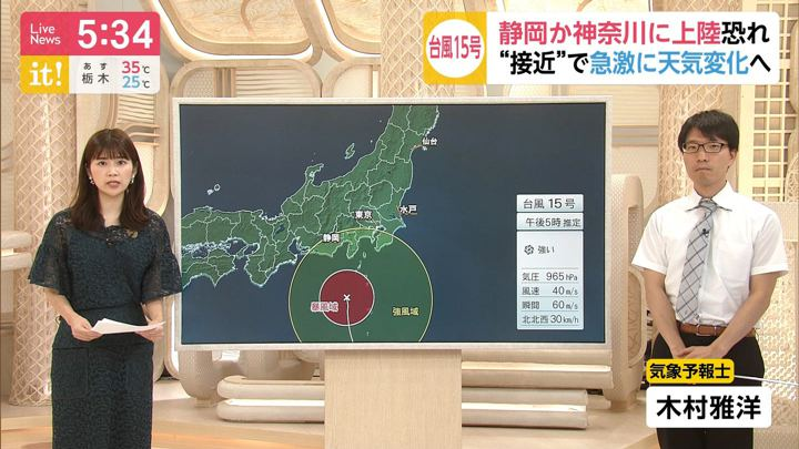 2019年09月08日竹内友佳の画像02枚目