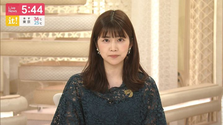 2019年09月08日竹内友佳の画像04枚目