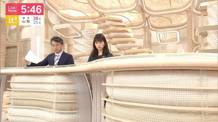 2019年09月08日竹内友佳の画像05枚目