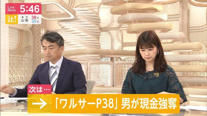 2019年09月08日竹内友佳の画像06枚目