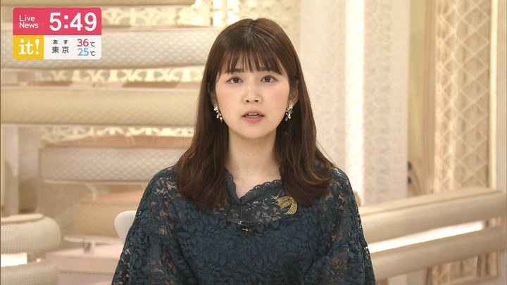 2019年09月08日竹内友佳の画像07枚目