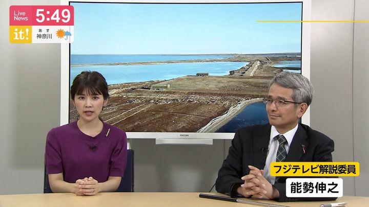 2019年09月08日竹内友佳の画像09枚目