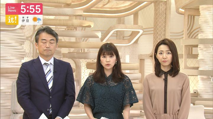 2019年09月08日竹内友佳の画像12枚目