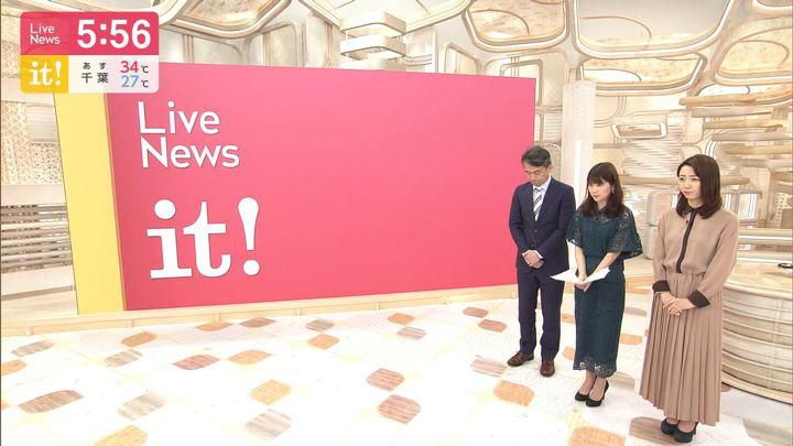 2019年09月08日竹内友佳の画像13枚目