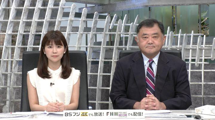 2019年09月09日竹内友佳の画像01枚目