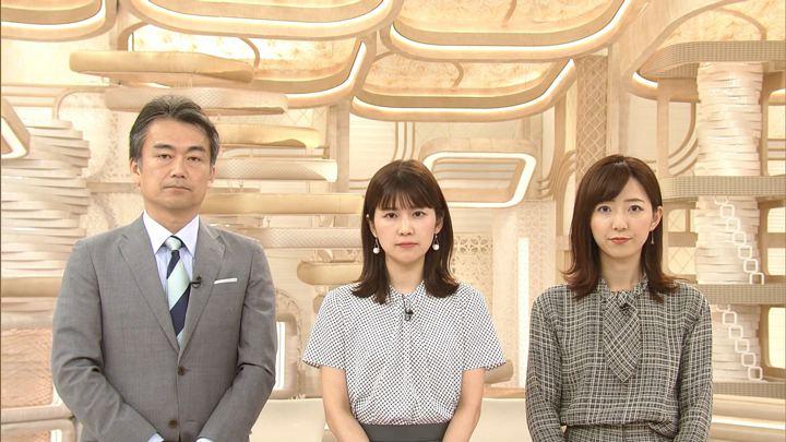 2019年09月21日竹内友佳の画像01枚目