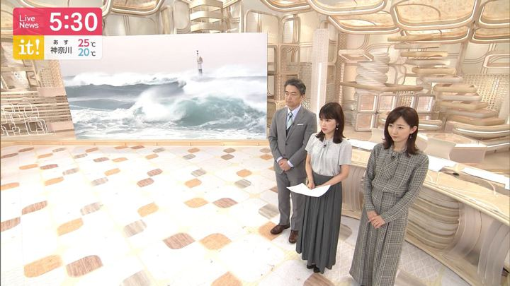 2019年09月21日竹内友佳の画像02枚目