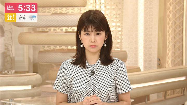2019年09月21日竹内友佳の画像03枚目