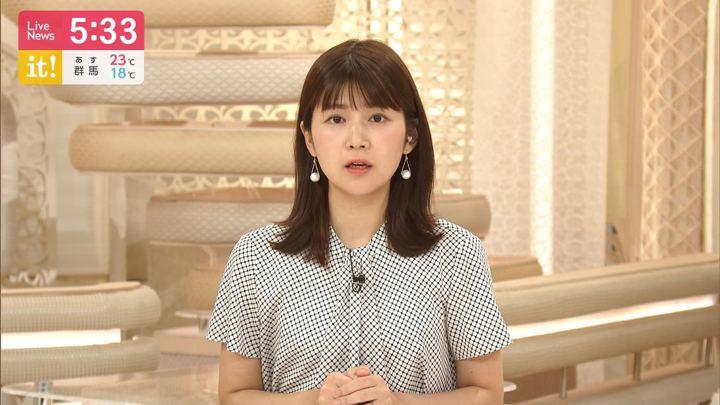 2019年09月21日竹内友佳の画像04枚目
