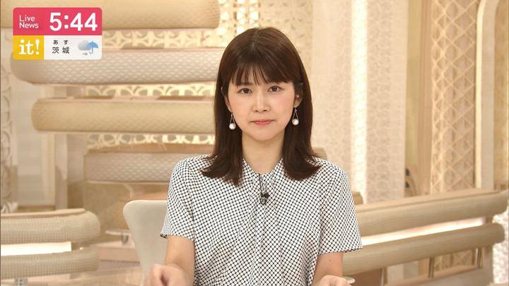 2019年09月21日竹内友佳の画像07枚目