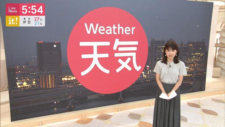 2019年09月21日竹内友佳の画像08枚目