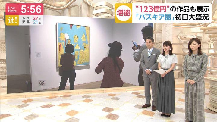 2019年09月21日竹内友佳の画像09枚目