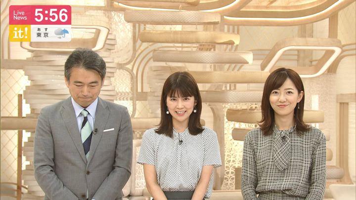 2019年09月21日竹内友佳の画像10枚目