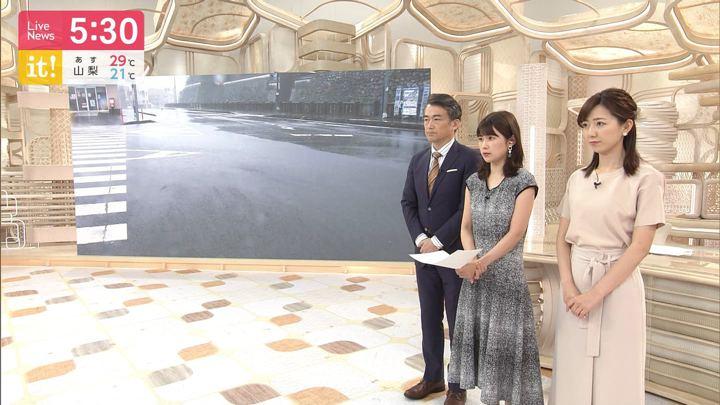 2019年09月22日竹内友佳の画像02枚目