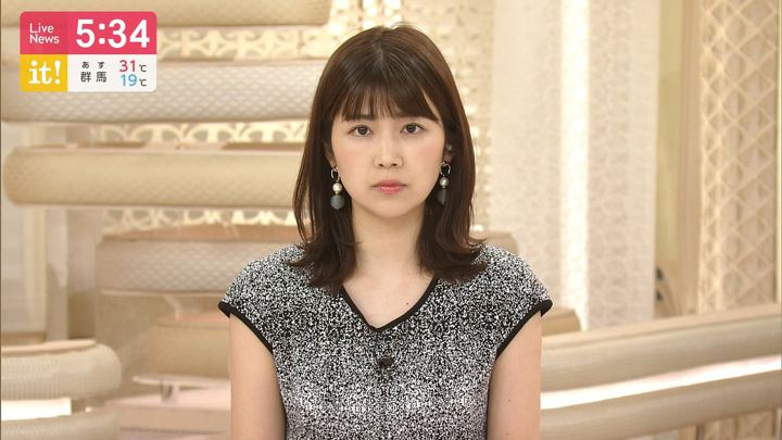 2019年09月22日竹内友佳の画像03枚目