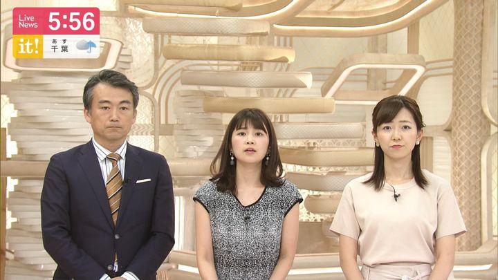 2019年09月22日竹内友佳の画像08枚目