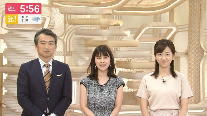 2019年09月22日竹内友佳の画像09枚目