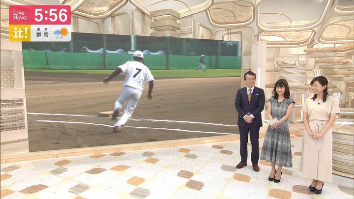 2019年09月22日竹内友佳の画像10枚目