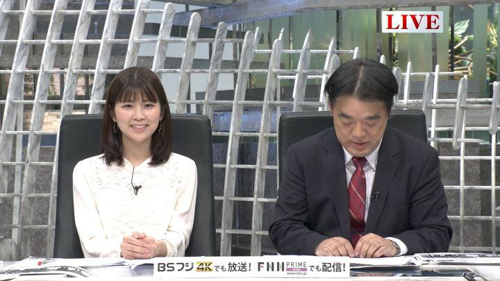2019年09月23日竹内友佳の画像01枚目