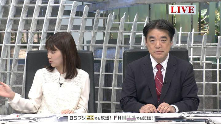 2019年09月23日竹内友佳の画像02枚目