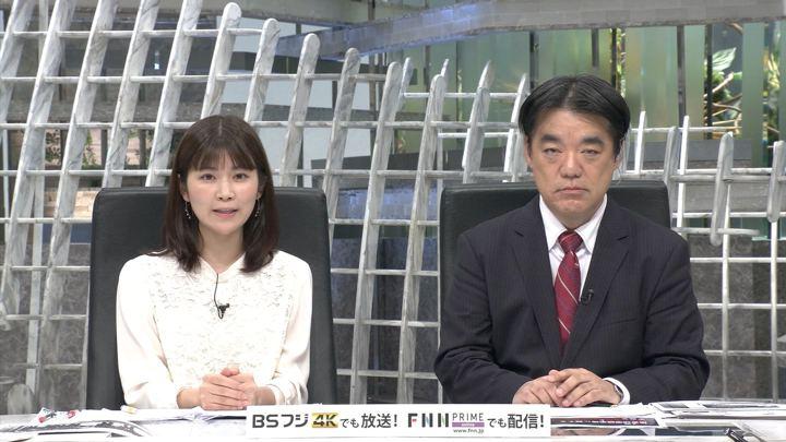 2019年09月23日竹内友佳の画像03枚目