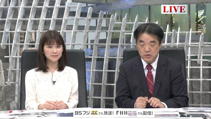 2019年09月23日竹内友佳の画像04枚目