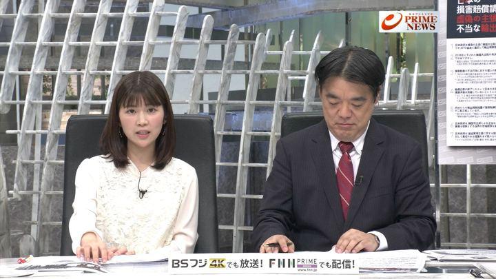 2019年09月23日竹内友佳の画像06枚目