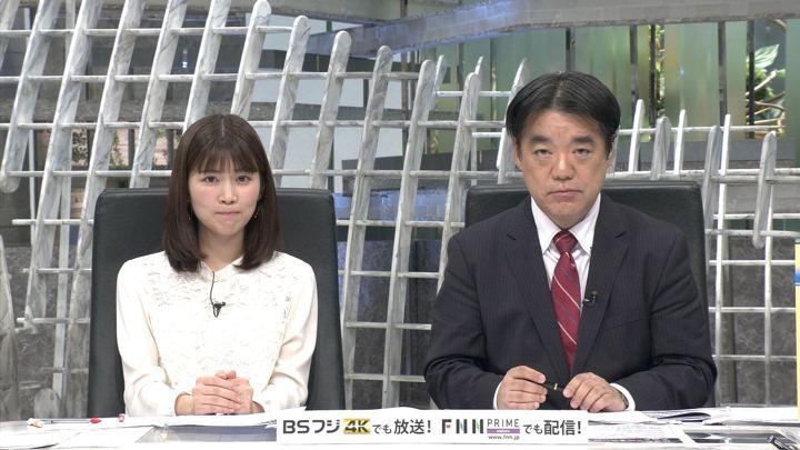 2019年09月23日竹内友佳の画像07枚目