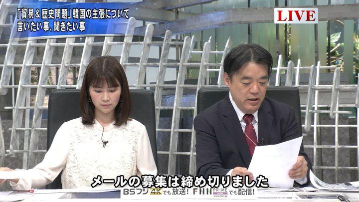 2019年09月23日竹内友佳の画像08枚目