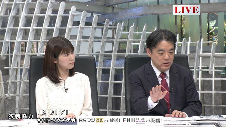 2019年09月23日竹内友佳の画像09枚目