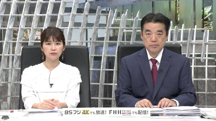 2019年09月24日竹内友佳の画像01枚目