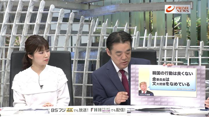 2019年09月24日竹内友佳の画像02枚目