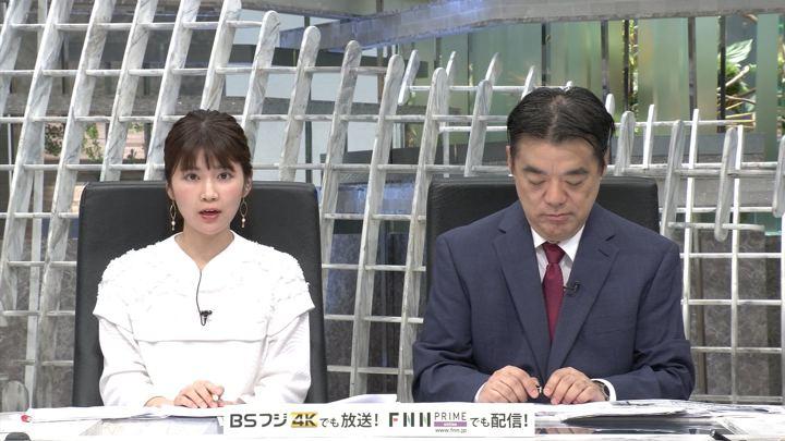 2019年09月24日竹内友佳の画像03枚目