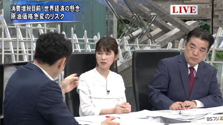 2019年09月24日竹内友佳の画像04枚目