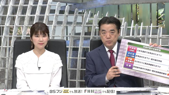 2019年09月24日竹内友佳の画像05枚目