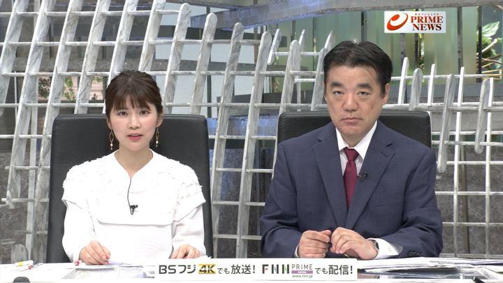 2019年09月24日竹内友佳の画像06枚目
