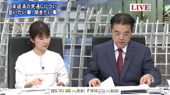 2019年09月24日竹内友佳の画像07枚目
