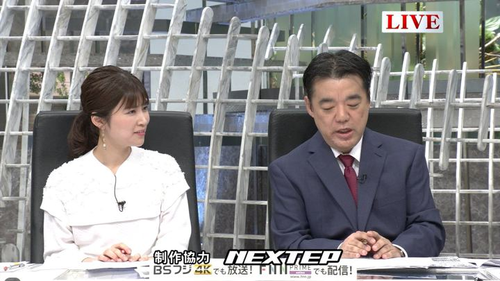 2019年09月24日竹内友佳の画像08枚目