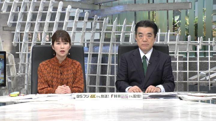2019年09月25日竹内友佳の画像01枚目