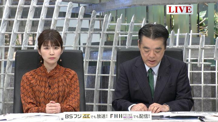 2019年09月25日竹内友佳の画像02枚目