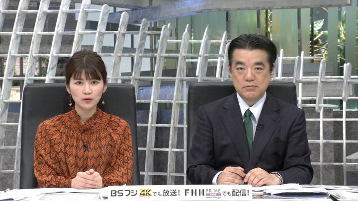 2019年09月25日竹内友佳の画像03枚目