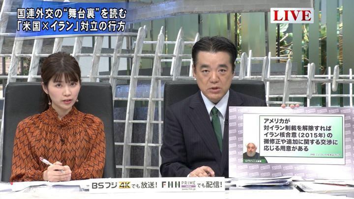 2019年09月25日竹内友佳の画像04枚目