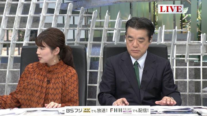 2019年09月25日竹内友佳の画像05枚目