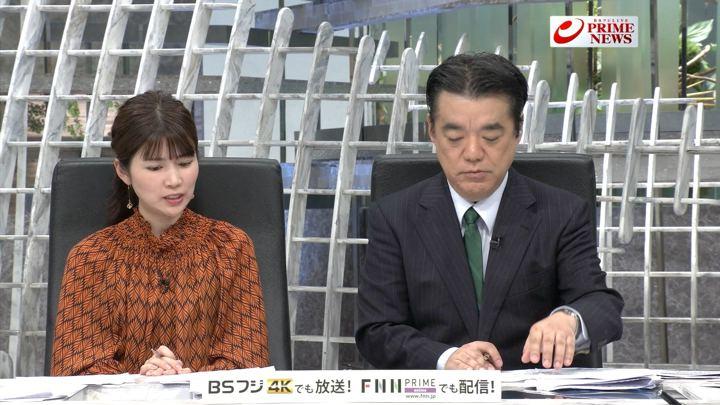 2019年09月25日竹内友佳の画像06枚目