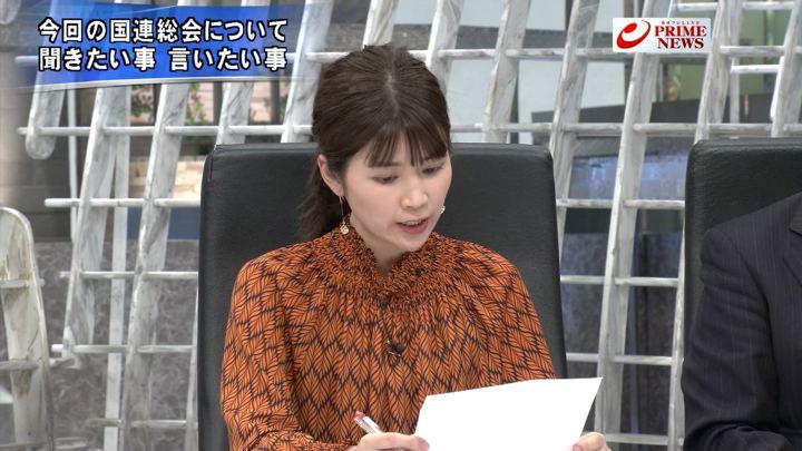 2019年09月25日竹内友佳の画像08枚目