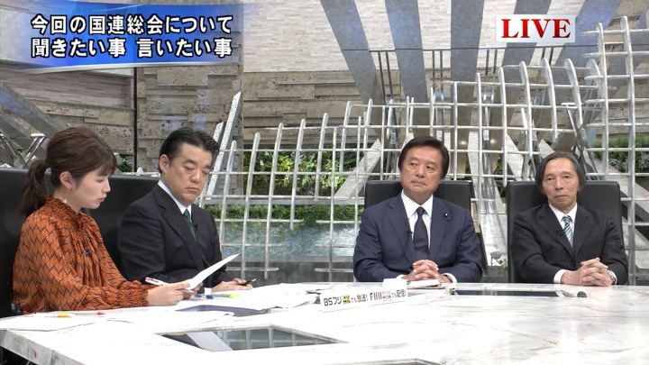 2019年09月25日竹内友佳の画像09枚目