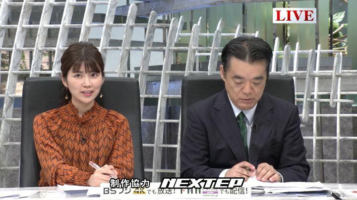 2019年09月25日竹内友佳の画像10枚目